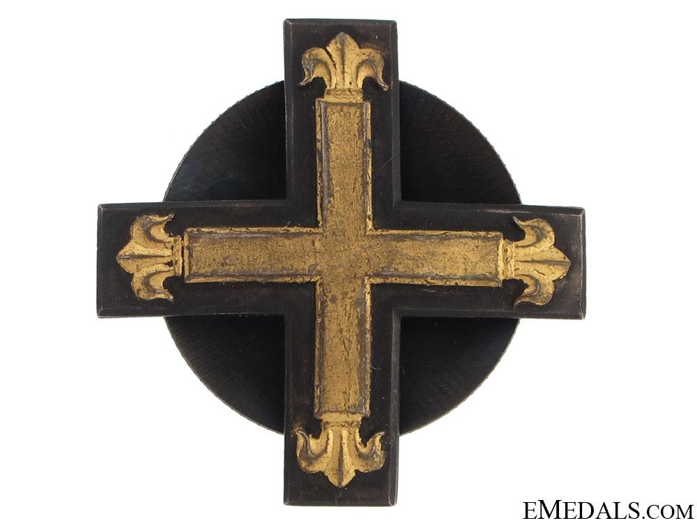 eMedals-Baltic Cross 1st. Class