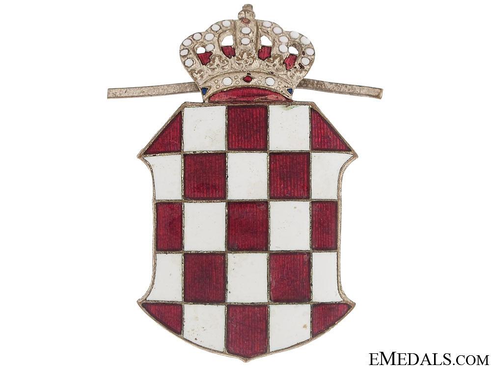 eMedals-Banovina of Croatia (1939-1941) - Coat of Arms