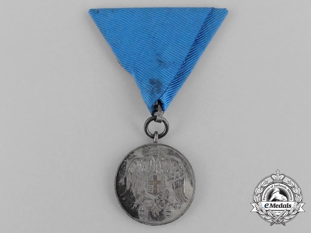 eMedals-A Serbian Medal for Zeal; Version 1