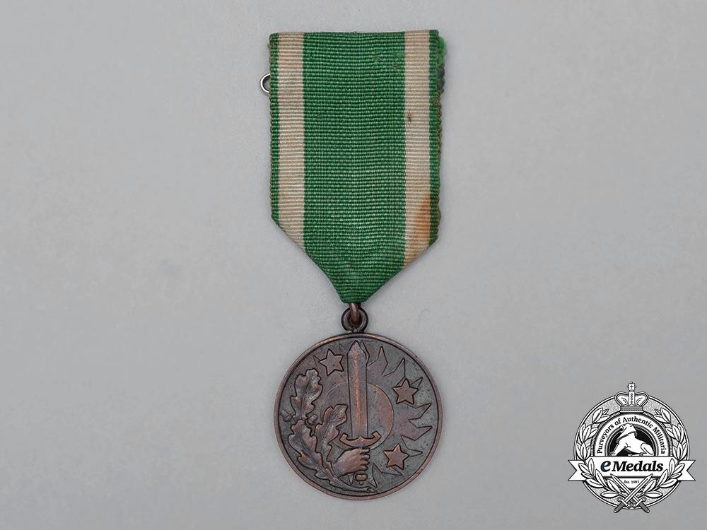 eMedals-A Latvian Medal of Merit of the Civil Guard
