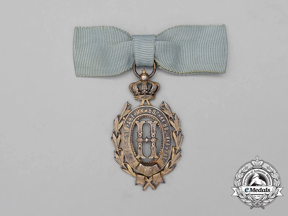 eMedals-A Serbian Medal of Queen Natalija c.1900 by Rothe, Wien
