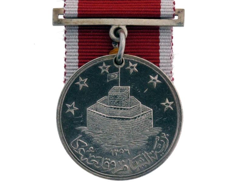 eMedals-Saint Jean D'Acre Medal , 1840