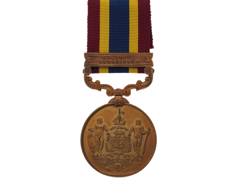 eMedals-British North Borneo Company