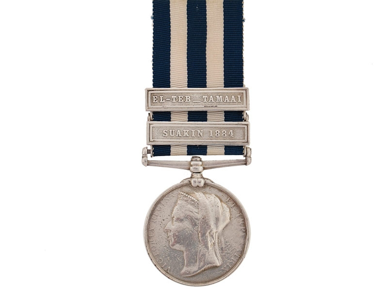 eMedals-Egypt Medal, 1882-1889
