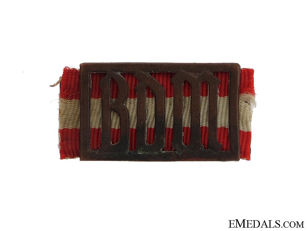eMedals-BDM Achievement Badge
