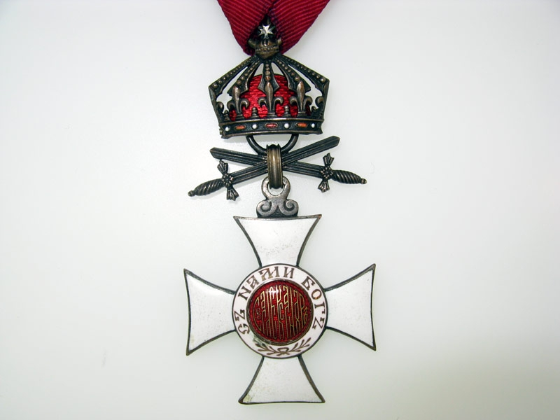 eMedals-Order of St. Alexander
