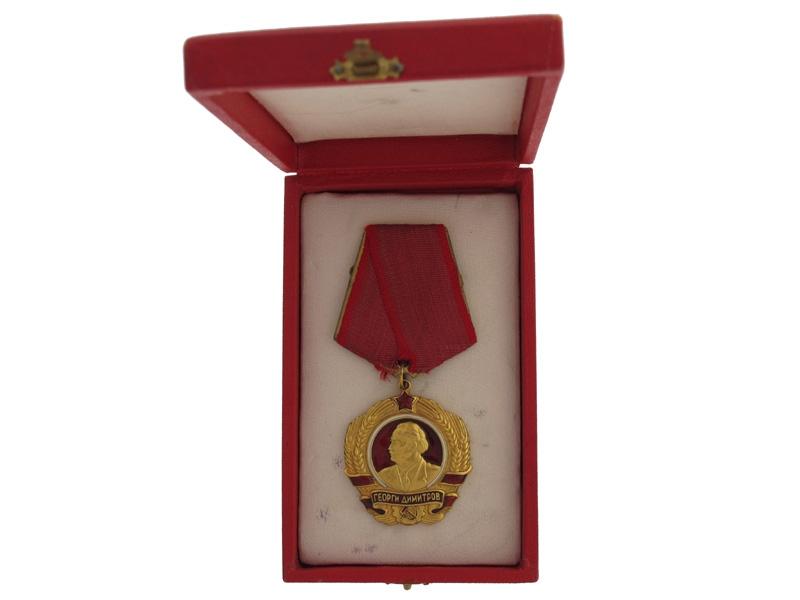 eMedals-Order of Georgi Dimitrov