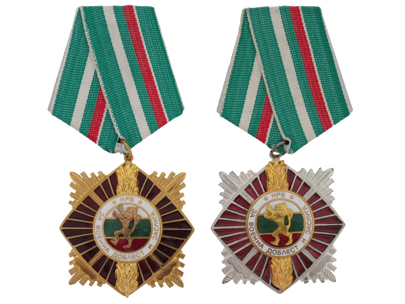 eMedals-Order for Military Bravery and Merit