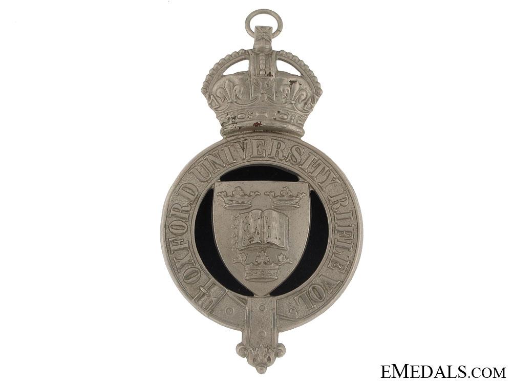 eMedals-Oxford University Volunteers Cap Badge