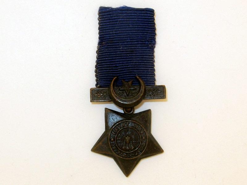 eMedals-Miniature Khedive's Star,