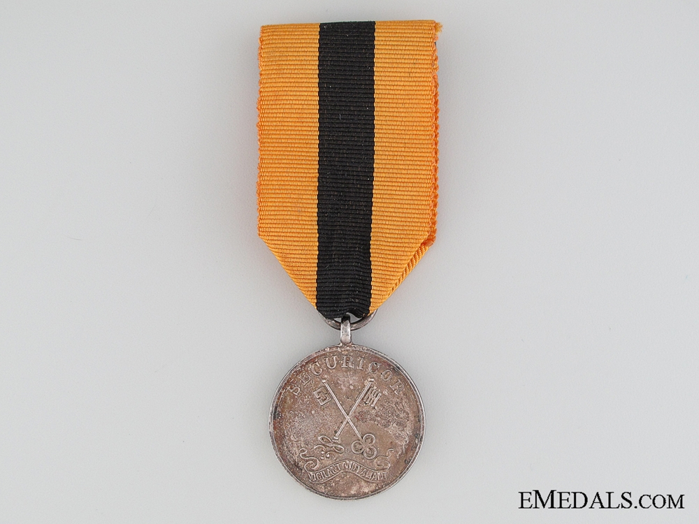 eMedals-British Securicor Medal for Long Service