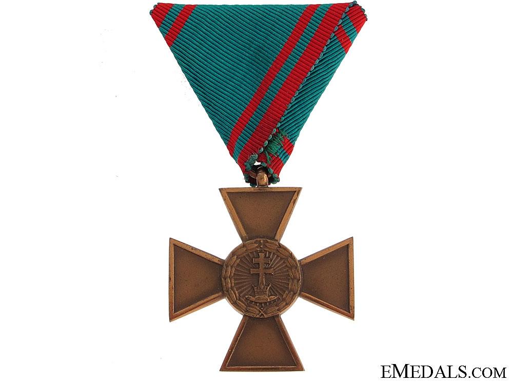 eMedals-Bronze Civil Merit Cross 1922