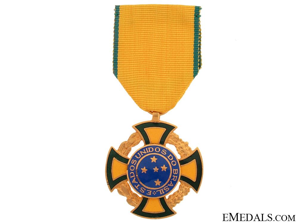 eMedals-War Cross 1944