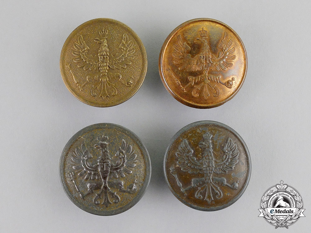eMedals-Prussia. A Set of Four Large Imperial Prussian Uniform Buttons