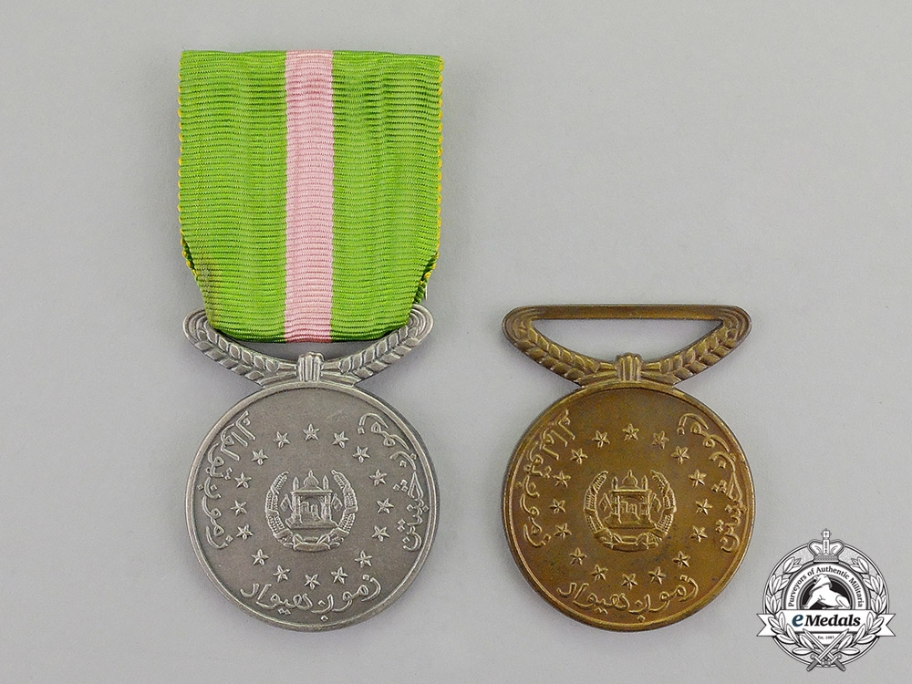 eMedals- Afghanistan. Two Order of the Sun Merit Medals, c.1950