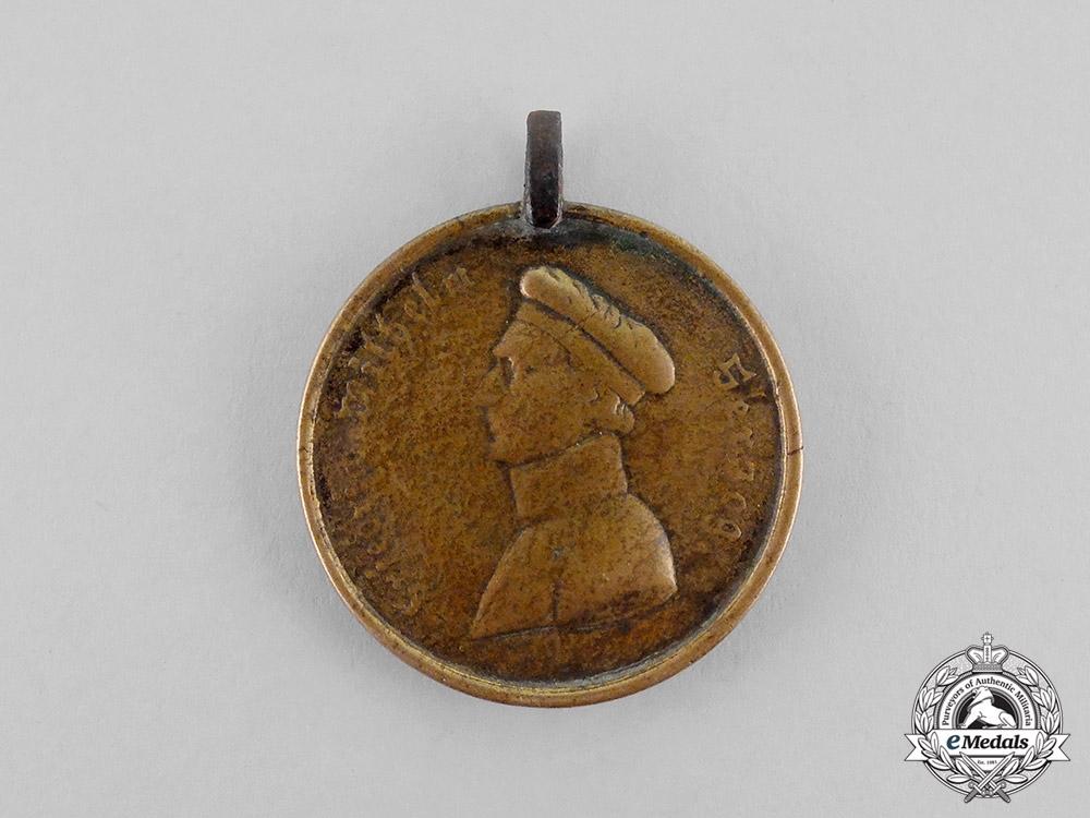 eMedals-Braunschweig. A 1818 Waterloo Medal, 3 Lin Bat