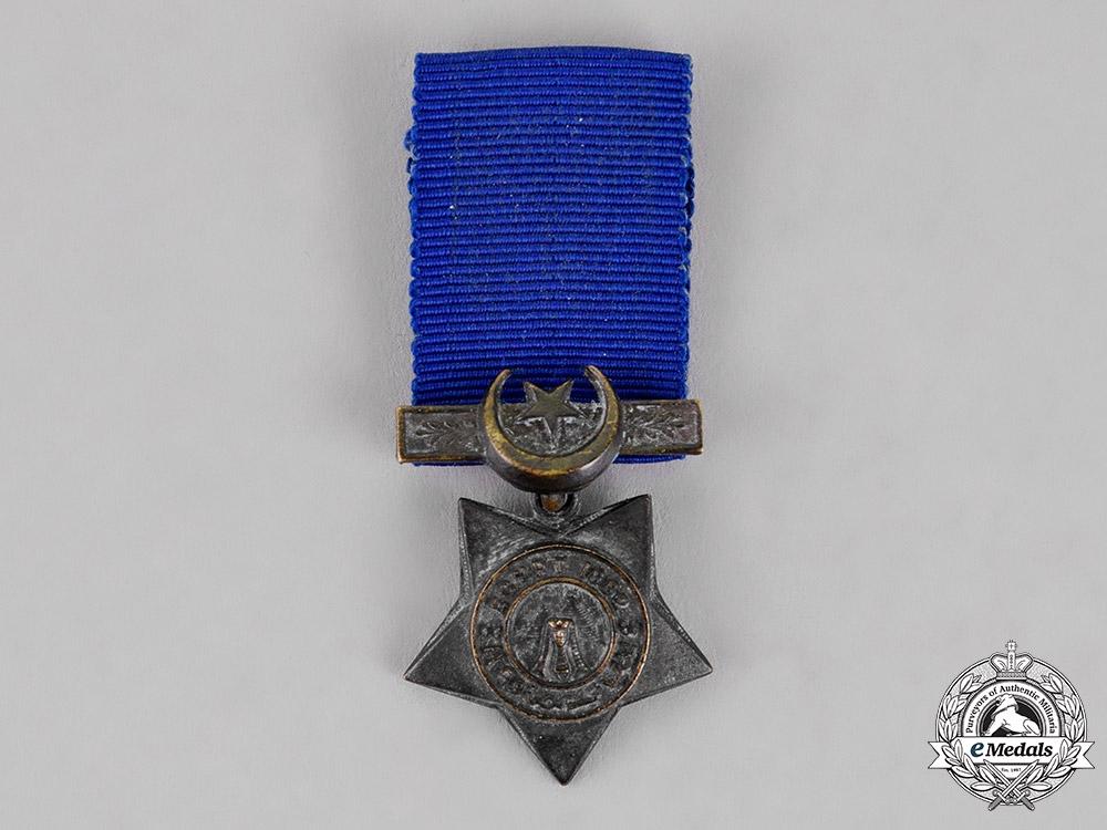eMedals-United Kingdom. A Miniature Khedive's Star 1882-1891