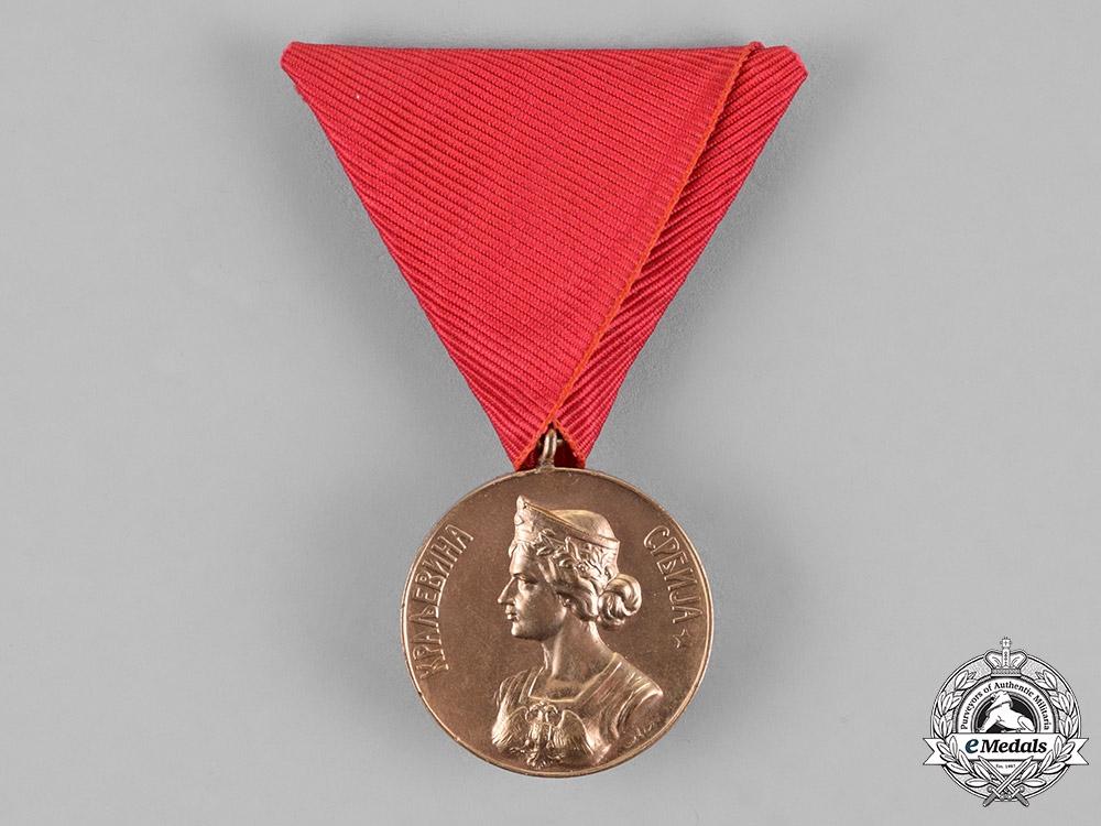 eMedals-Serbia, Kingdom. A Golden Bravery Medal 1912