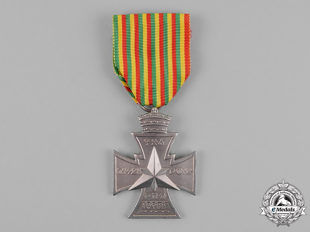 eMedals-Ethiopia. A Star of Victory 1941, Cross for International Engagements