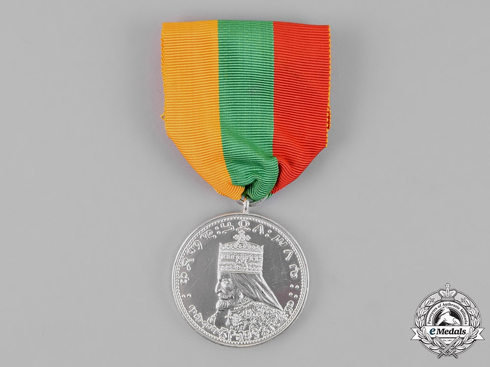 eMedals-Ethiopia. A Coronation Medal of Emperor Haile Selassie I, Silver Grade
