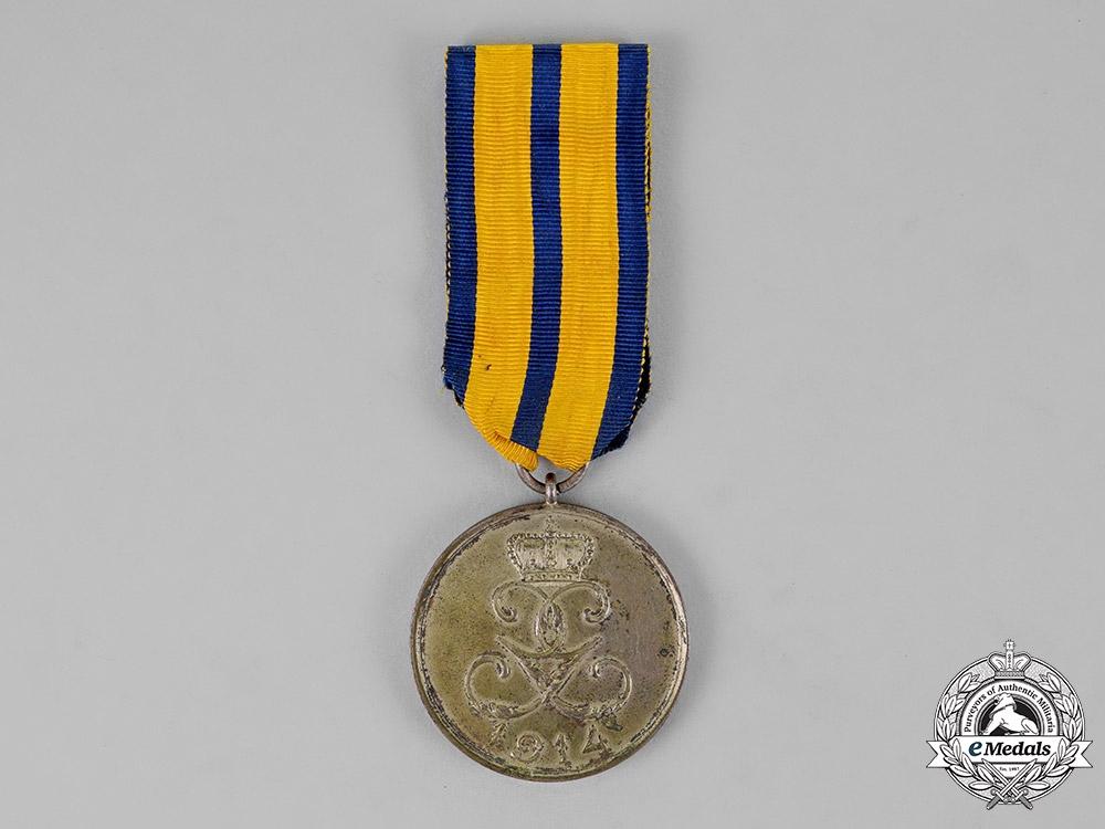 eMedals-Schwarzburg-Rudolstadt. A 1914 Honour Medal for War Merit