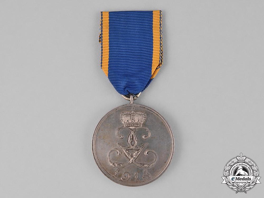 eMedals-Schwarzburg. A War Merit Medal