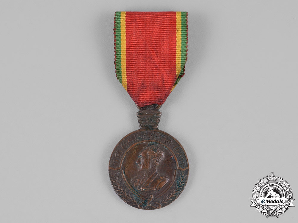eMedals-Ethiopia, Empire. A Medal of the Campaign 1939-1941