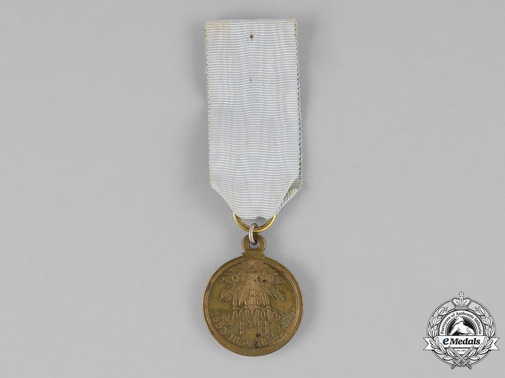 eMedals-Imperial Russia. A Crimean War 1853-1856 Campaign Medal
