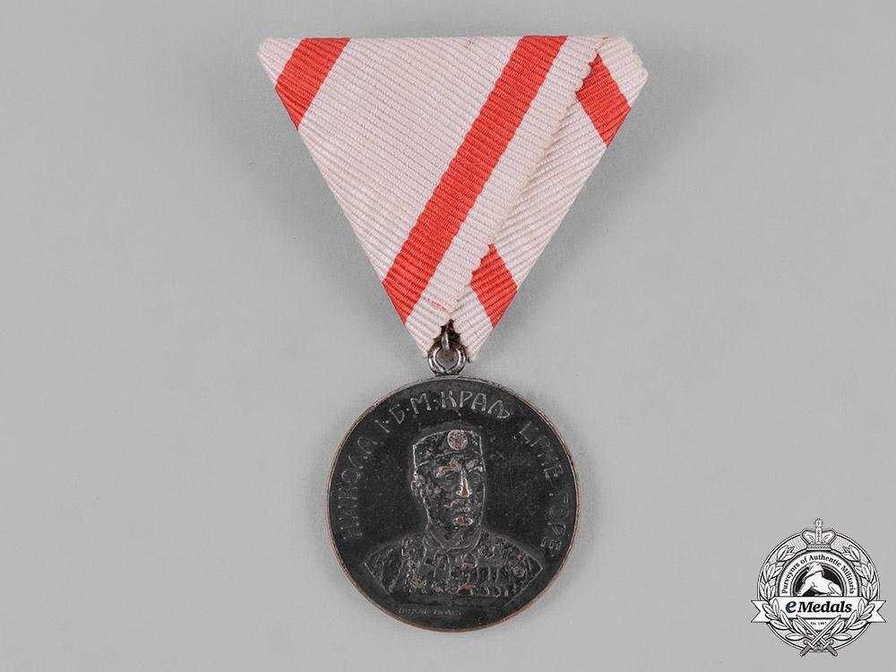 eMedals-Montenegro, Kingdom.  A 1912 Montenegro Balkan Alliance Medal