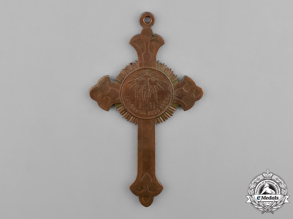 eMedals-Russia, Imperial. A Cross to the Clergy for the War of 1853-1856