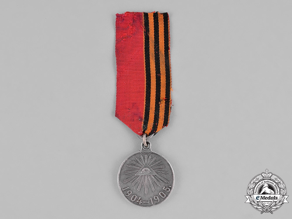 eMedals-Russia, Imperial. A Russo-Japanese War Medal, Silver Grade
