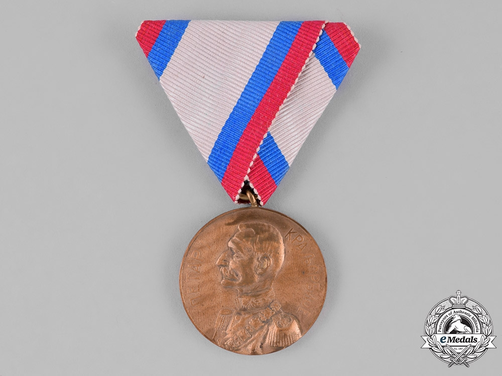 eMedals-Serbia, Kingdom. A Medal for the Election of Peter I