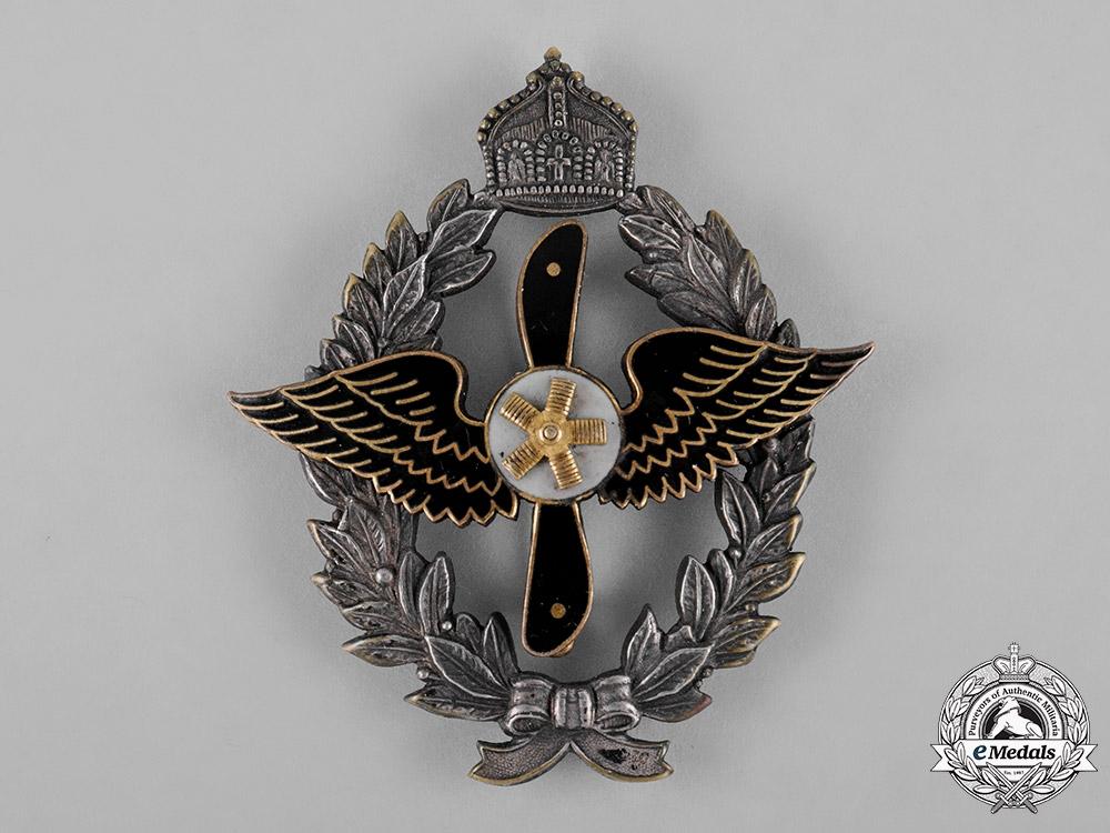 eMedals-Germany, DMSV. A Model Flight Achievement Badge, Silver Grade