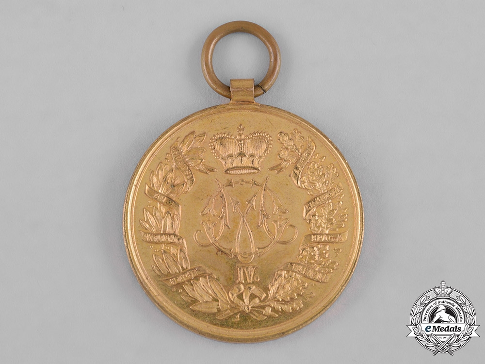 eMedals-Serbia, Kingdom. A Medal for the Serbo-Turkish Wars 1876-1878, Type II