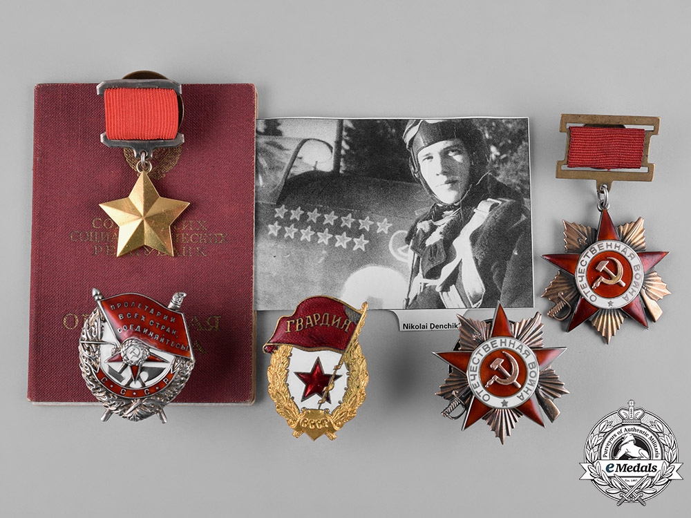 eMedals-Russia, Soviet Union. A Superb Flying Ace Group to Major Nikolai Fyodorovich Denchik, 1st Squadron, 64th Guards Fighter Aviation Regiment
