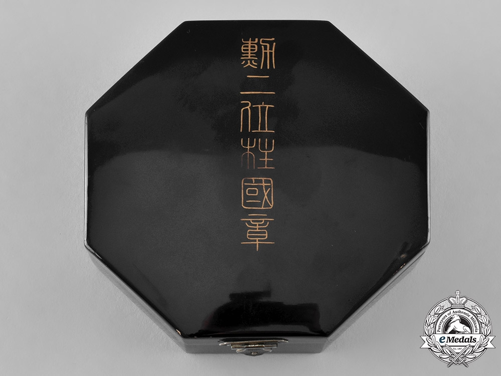 eMedals-Japan, Imperial. An Order of the Rising Sun, Grand Cordon Star Case