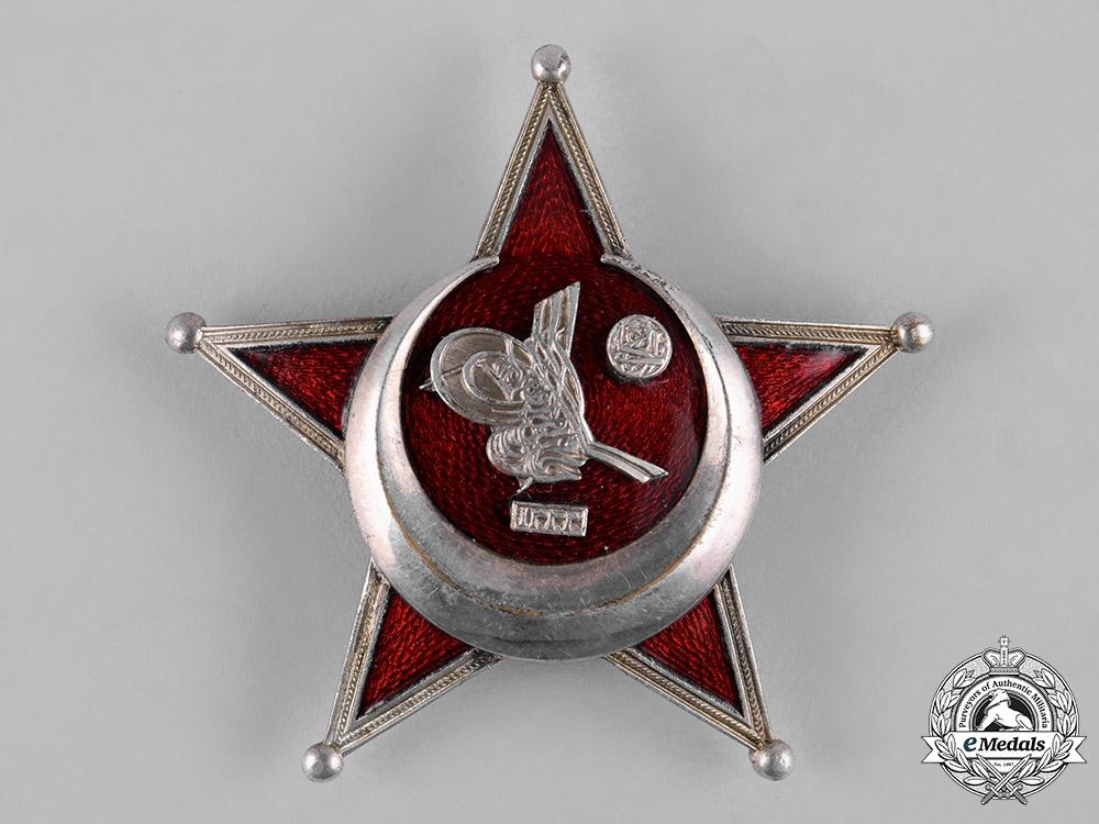 eMedals-Turkey, Ottoman Empire. A War Medal, Gallipoli Star