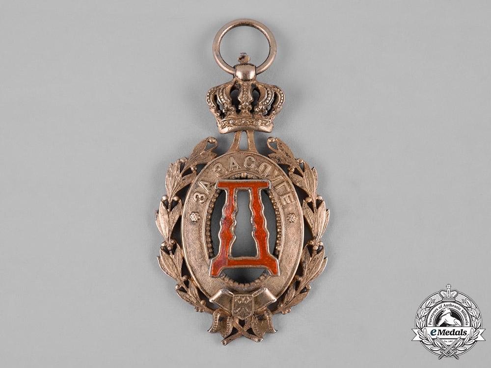 eMedals-Serbia, Kingdom. A Queen Draga Medal, I Class Gold Grade