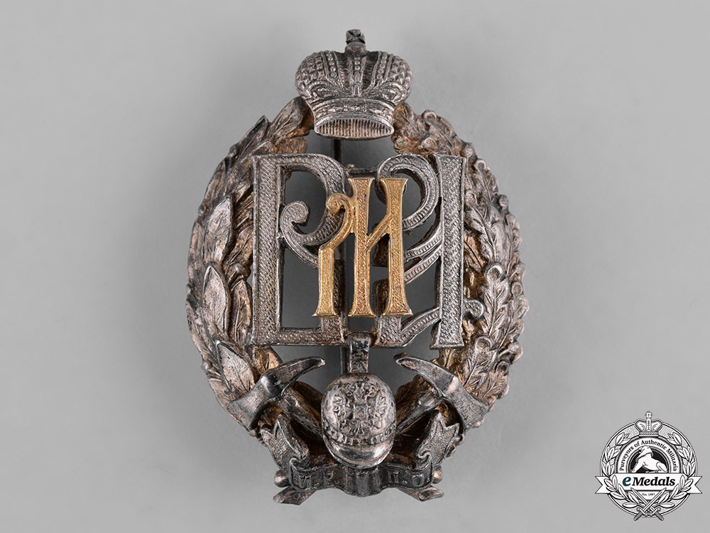 eMedals-Russia, Imperial. An Imperial Society of Firemen Badge of Distinction