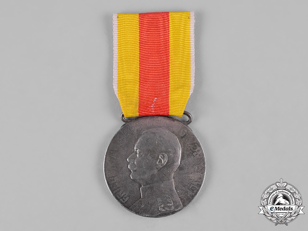 eMedals-Baden, Duchy. A Silver Civil Merit Medal