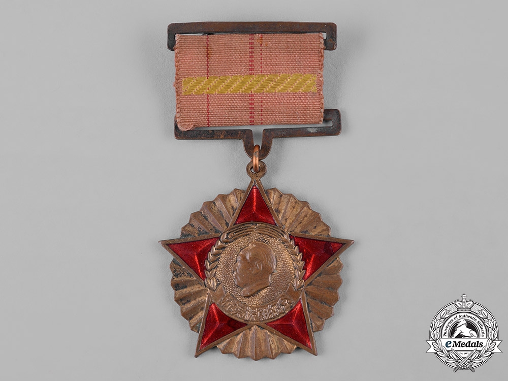 eMedals-China, People's Republic. A Korean War Period Oppose America and Assist Korea Medal 1951