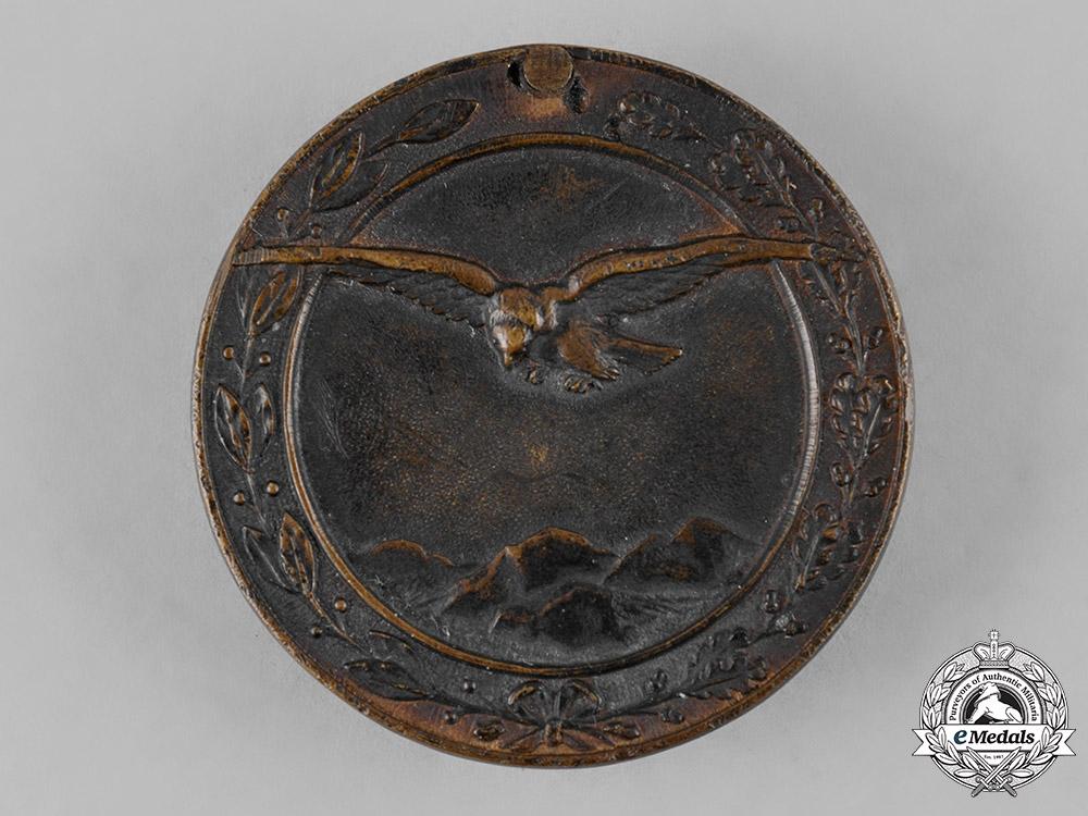 eMedals-Austria, Empire. A Distance Determiner Badge, c.1915