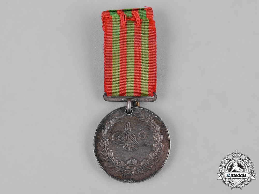 eMedals-Turkey, Ottoman Empire. A Medal for the War with Greece 1896 (1314 AH)