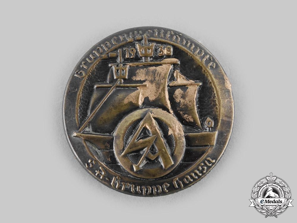 eMedals-Germany, SA. A 1938 Sturmabteilung Hansa Combat Games Badge