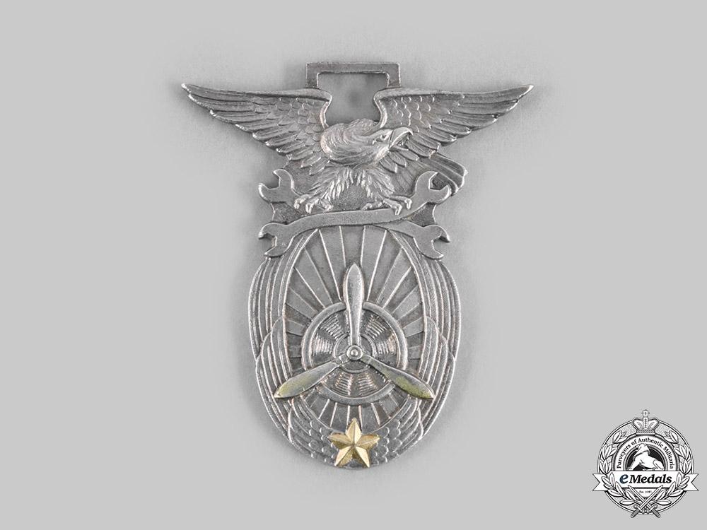 eMedals-Japan. An Aircraft Mechanic Qualification Badge, Silver Grade
