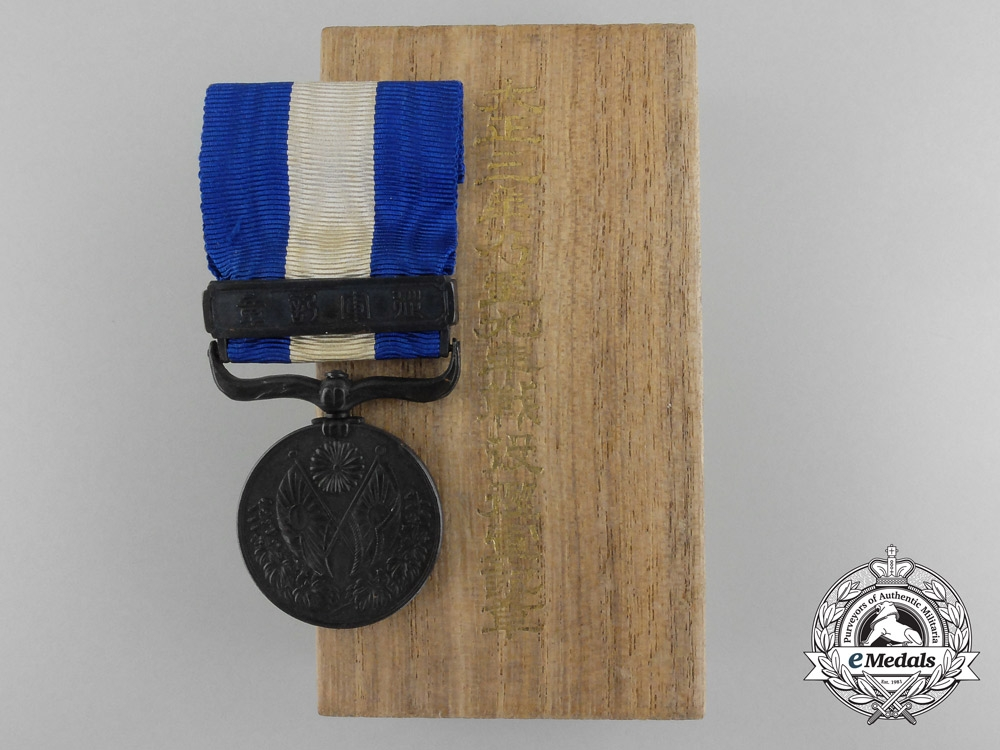 eMedals-A 1914-1915 Japanese War Medal with Case