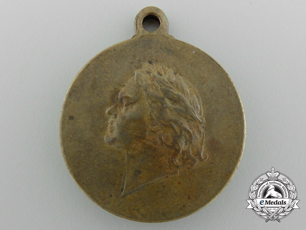 eMedals-A Russian Imperial Battle of Poltava 1709-1909 Anniversary Medal