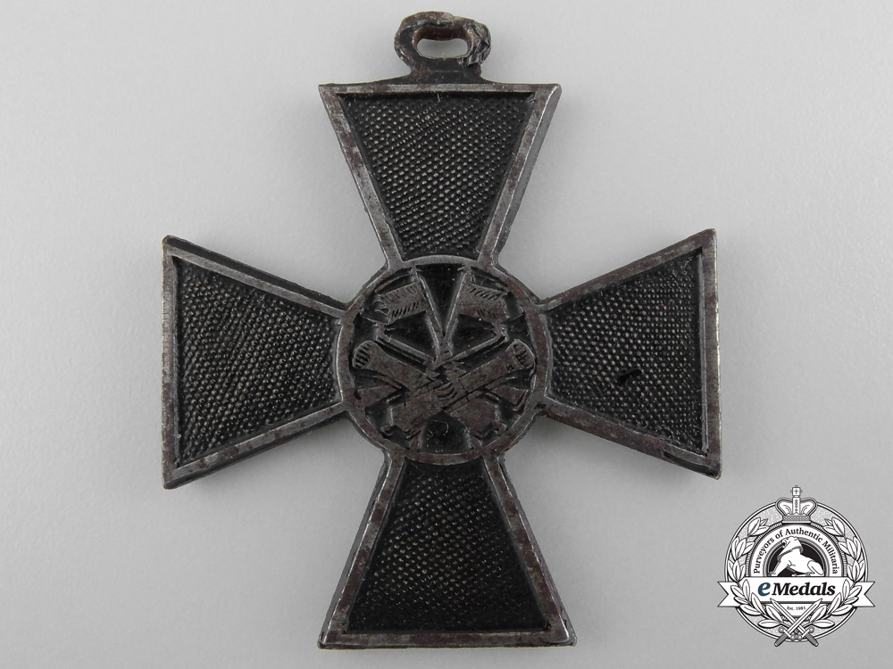 eMedals-A Serbian Medal for the War Against Bulgaria 1885-1886