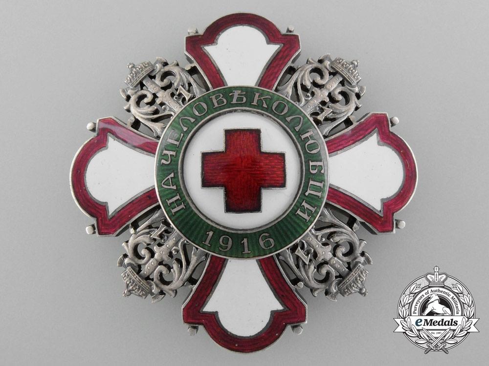 eMedals-Bulgaria, Kingdom. A Royal Red Cross Order, Breast Star, c.1916