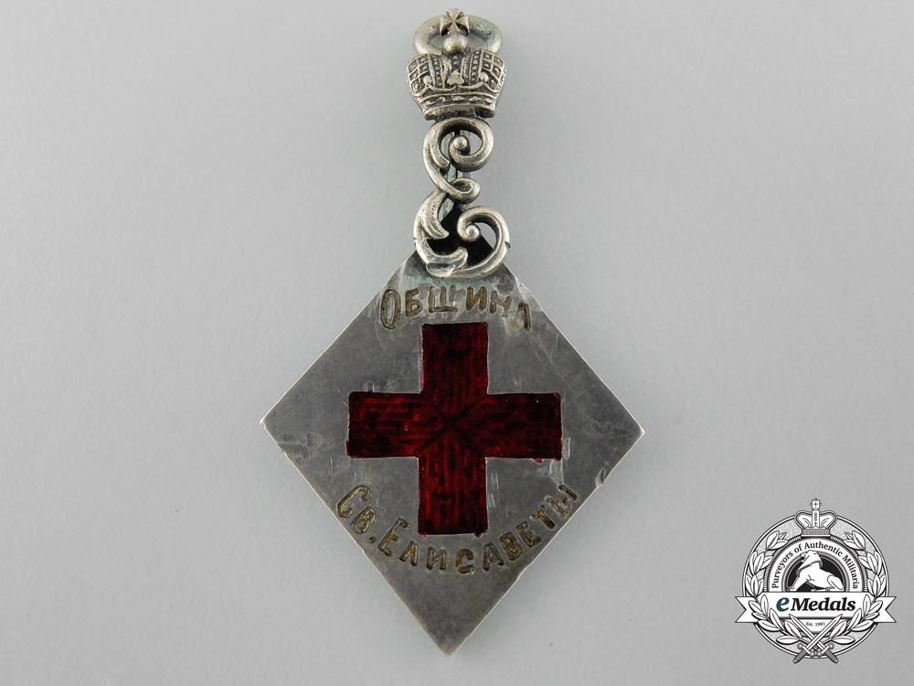 eMedals-Russia, Imperial. A Red Cross Society of Elizabeth Jetton, by Nichols & Plinke